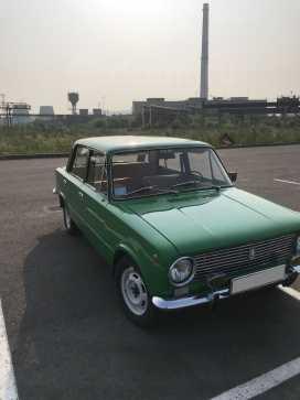 Новокузнецк 2101 1977
