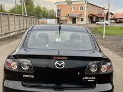 Уссурийск Mazda Axela 2007