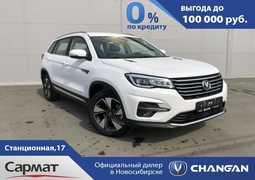 Новосибирск CS75 2021