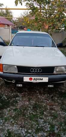 Абинск 100 1983