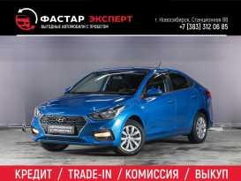 Новосибирск Solaris 2019