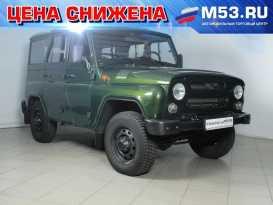 Кемерово УАЗ Хантер 2020