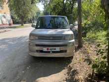 Омск bB 2000