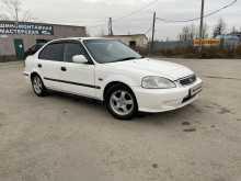 Екатеринбург Civic Ferio 2000