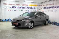 Москва Mondeo 2013