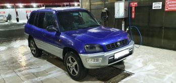 Туапсе RAV4 1998