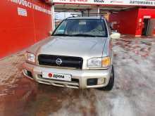 Краснодар Pathfinder 2001