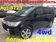 Москва Delica D:5 2015