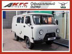 Красноярск Буханка 2021