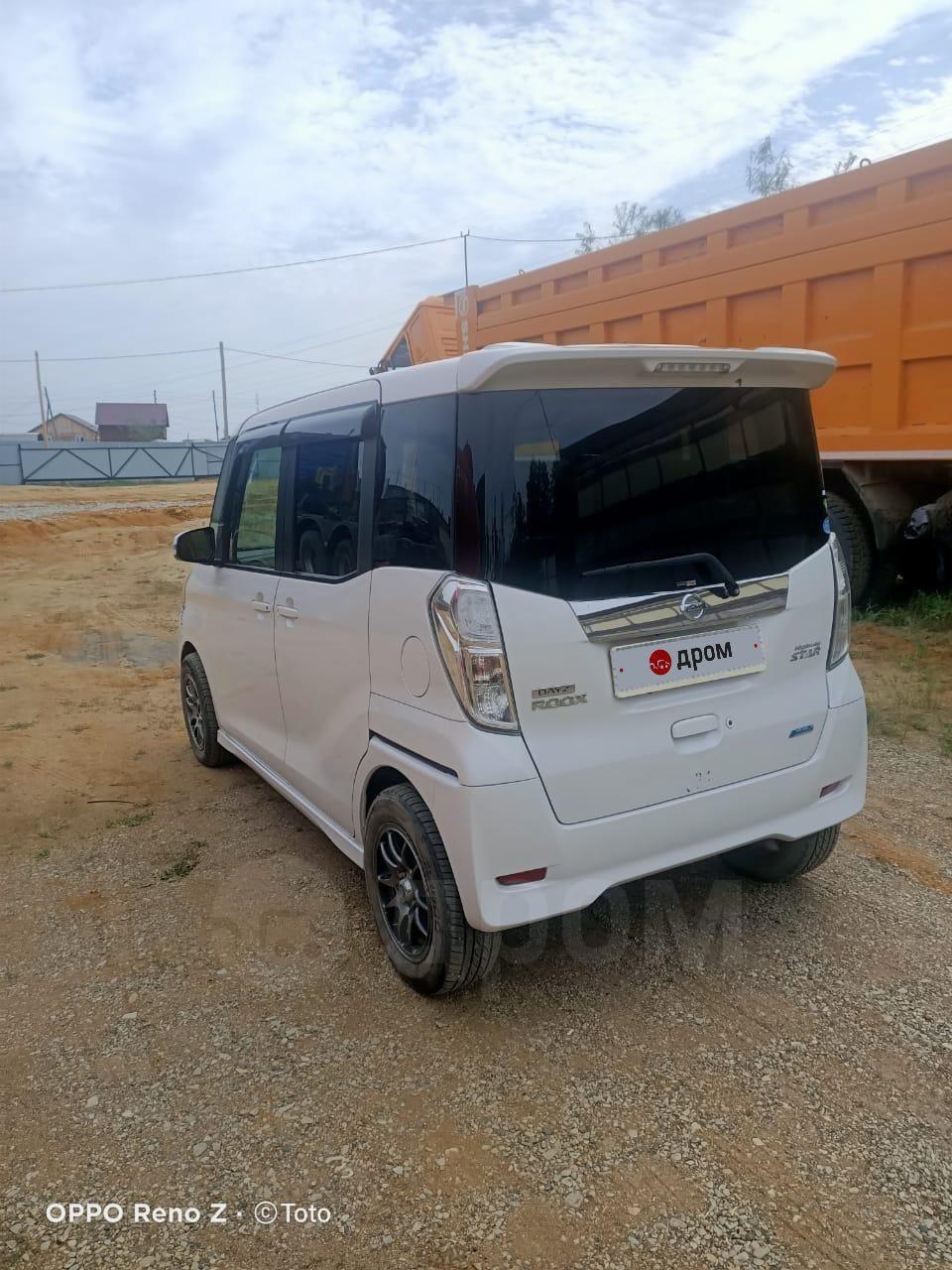 Nissan DAYZ Roox 2014