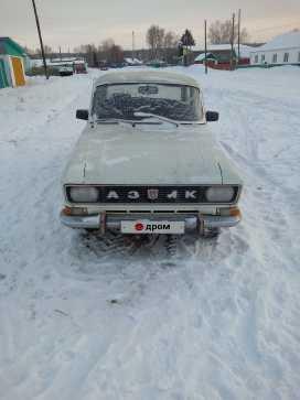 Шарыпово 2140 1980