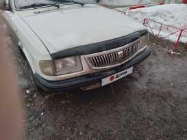 Саратов 3110 Волга 1997