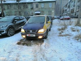 Северодвинск Opel Zafira 2001