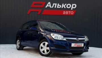 Уфа Astra 2011