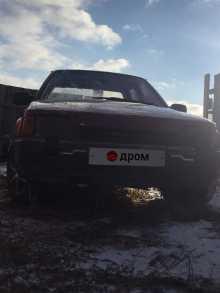 Заиграево Orion 1990