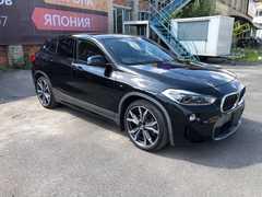 Уссурийск BMW X2 2018