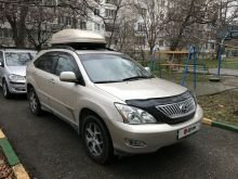 Новороссийск RX330 2006