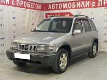 Москва Sportage 2006