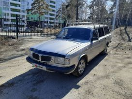 Иркутск 3102 Волга 2003