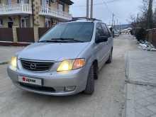 Анапа MPV 2000