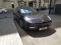 Москва C6 2006