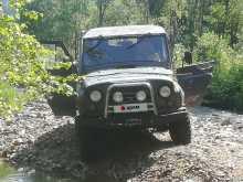 Междуреченск 469 1997