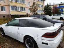 Кострома Probe 1992