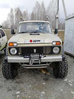 Новосибирск Самособранные 1986
