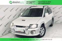 Новосибирск RVR 1999