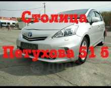 Новосибирск Prius Alpha 2012