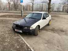 Балаково 3-Series 1991