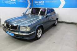 Воронеж 3110 Волга 2003
