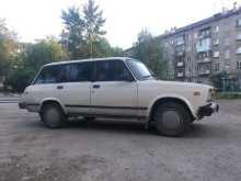 Пермь 2104 1990