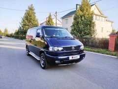 Белгород Multivan 2002