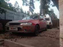 Тольятти Corolla 1995
