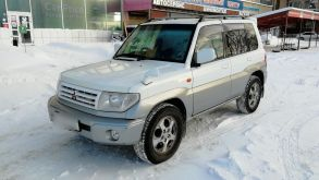 Красногорск Pajero iO 2000