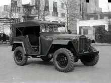 Екатеринбург 67 1947