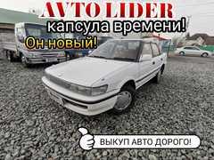 Белогорск Sprinter 1990