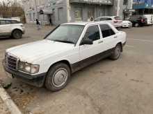 Москва 190 1985