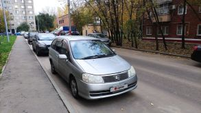 Москва Liberty 2002