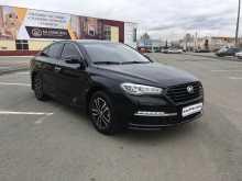 Челябинск Murman 2018
