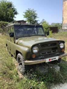 Туапсе 469 1984