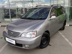 Новосибирск Toyota Gaia 1998