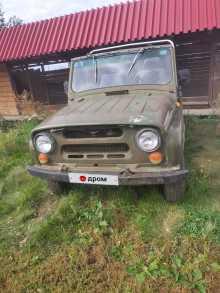 Барнаул 469 1991