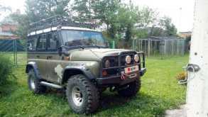 Коломна 3151 1992