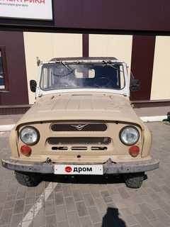 Киров УАЗ 3151 1996