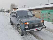 Нижний Новгород 4x4 2131 Нива 2014