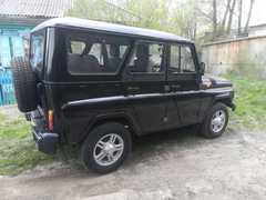 Калинино 3151 2012