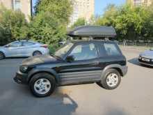 Екатеринбург RAV4 1997