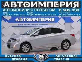 Красноярск Solaris 2013